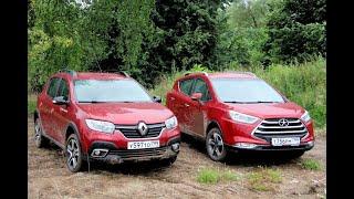Renault Sandero Stepway - JAC S3: кто копнул глубже? Тест драйв 2020