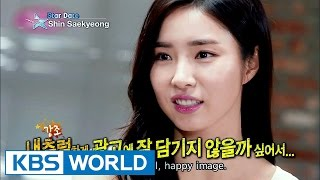 Video Shin Saekyeong's Interview [Entertainment Weekly / 2016.04.08] download MP3, 3GP, MP4, WEBM, AVI, FLV Juli 2018