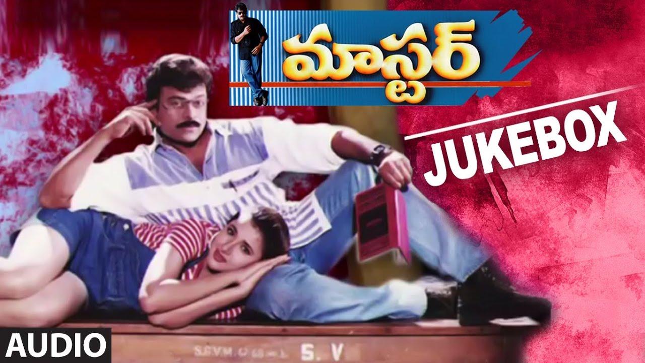 Master Telugu Movie Songs ...