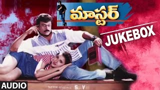 Telugu Hit Songs | Master Movie Songs | Chiranjeevi