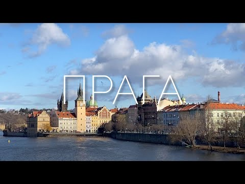Дешево в Прагу? Рейс Киев - Пардубице от SkyUP