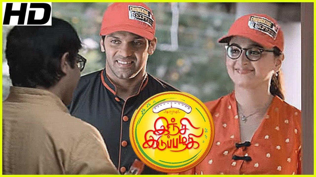 inji iduppazhagi tamilrockers 400mb