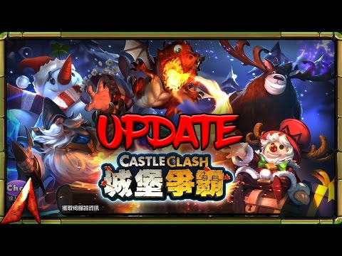 Castle Clash Update In Taiwan! Rolling For New Hero!