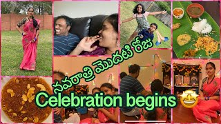 #Vlog|Celebration begins🤩|OUR first day of navaratri in USA/Hubby about my vlogs🙈😆/MANASAMAHENDRA