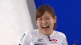 2016世界女子カーリング選手権 -準決勝- 日本 vs ロシア