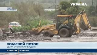В Калифорнии наводнения и оползни забрали жизни 13 человек