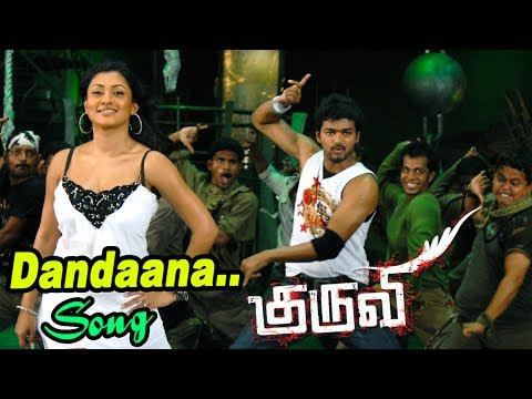 Kuruvi | Tamil Movie Video Songs | Dandaana Darna Video Song |  Vijay Best Dance | Vijay Best Songs