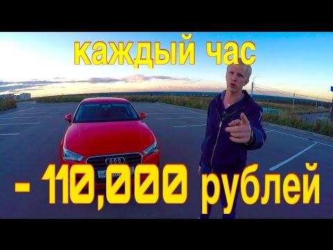 Audi A3 седан обзор. Выбил скидку в 670,000 рублей.