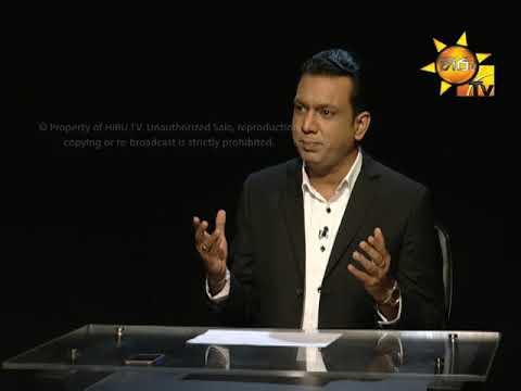 Hiru TV Salakuna EP 126| Basil Rajapaksa | 2018-02-12