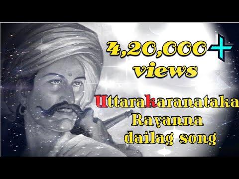 Uttarakaranataka Rayanna dailag song
