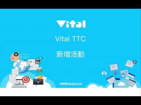 2.TTC 新增活動