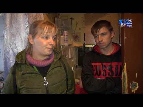 Расселение жителей из аварийного жилья п.Гусевский