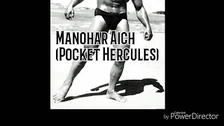 Manohar Aich story (India's first bodybuilder)