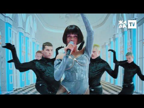 Lida Lee - Достопримечательность /// ЖАРА DIGITAL MUSIC AWARDS 2020