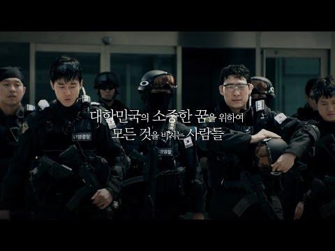 해양경찰 홍보 영상 Korea Coast Guard advertisement