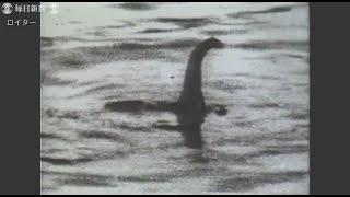 ネッシーは「巨大ウナギ」? DNA調査で科学者らが見解 ネッシー 検索動画 26