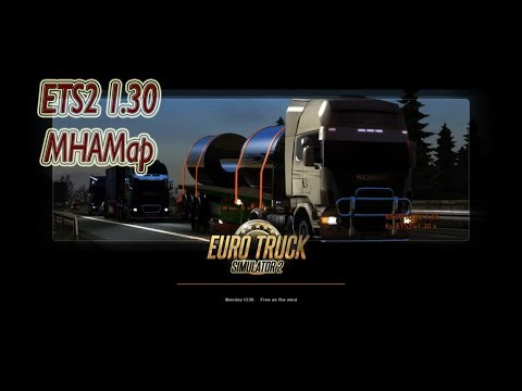 ETS2 1.30 | MHA Map v1.30 | Download & Install