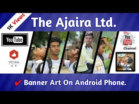 How To Make Channal Banner Like By The Ajaira Ltd।