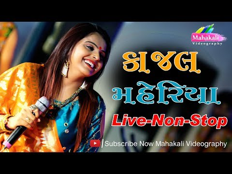 Kajal Maheriya New Live Garba 2019