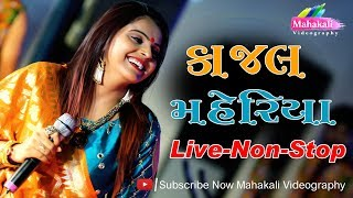 Kajal Maheriya New Live Garba 2019