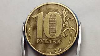 Штемпельный брак, монетного двора, цена по ссылке,