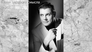 Историк Евгений Понасенков: оценка эпохи 1990-х годов