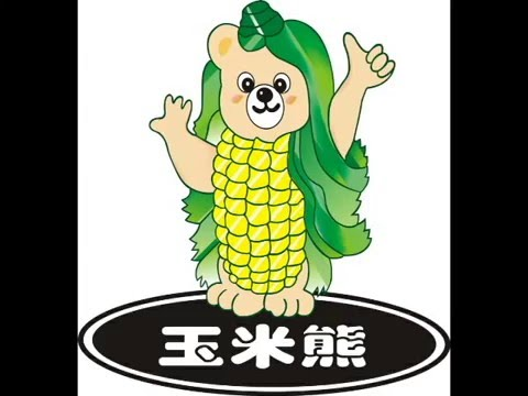 【玉米熊】冰沙果汁機-檸檬冰沙 - YouTube