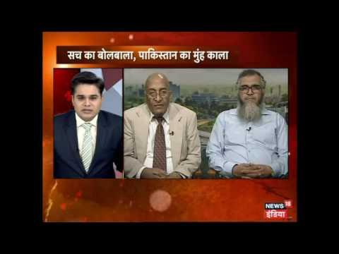 Aar Paar: Pakistan ki international fazihat