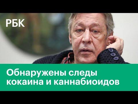 Новые подробности аварии с участием Михаила Ефремова. Новости о ДТП с пьяным Ефремовым.