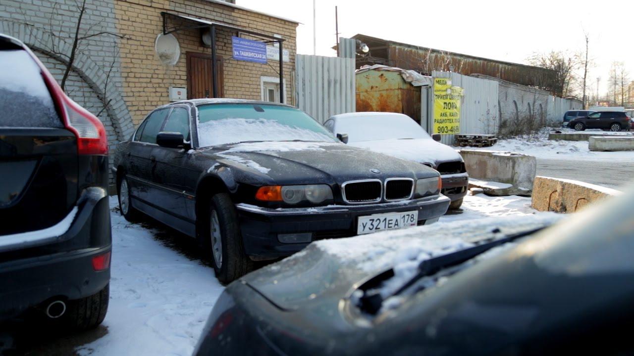 Свежие объявления о продаже автомобилей bmw в санкт-петербурге. Купить машину бмв подходящей модели, комплектации и цены.