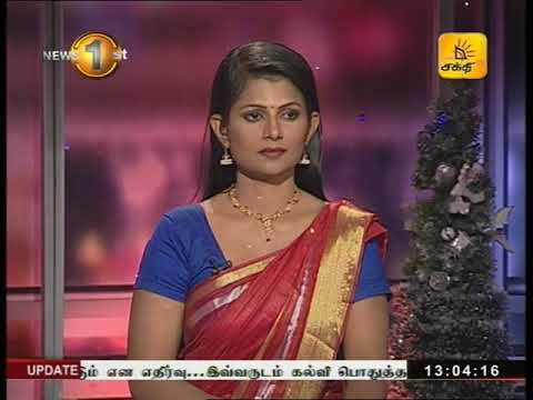 News1st Lunch Time News Tamil - (06/12/2017)