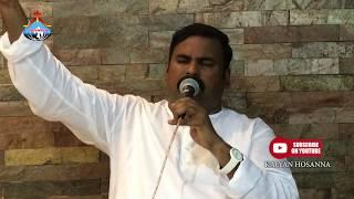 Nirantharam Neethone jeevinchalani Hosanna Ministries Live Song Pas.ABRAHAM