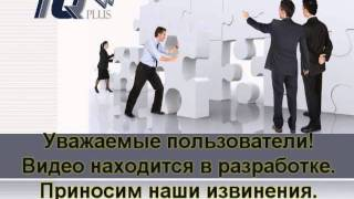 Видео в разработке - услуги.wmv(, 2011-05-21T17:07:51.000Z)