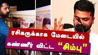 """SIMBU"" crying for his fan Madhan on Stage 
