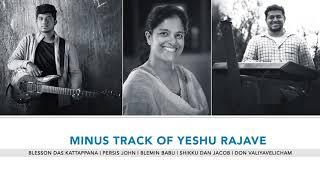 Minus Track Of Yeshu Rajave | Blesson Das | Persis John | Blemin Babu | Shikku Dan Jacob