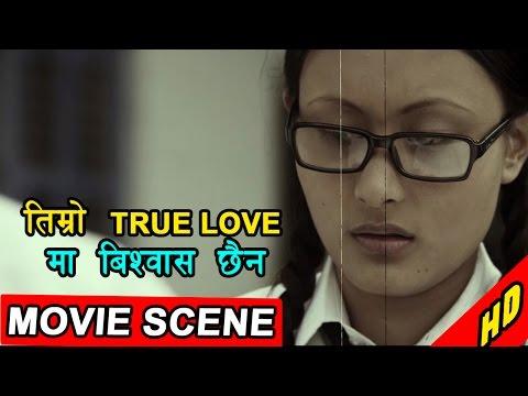 तिम्रो को  True Love बिश्वास छैन | Movie Scene | Nepali Movie Hostel Returns