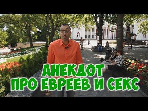 Анекдоты - про Вовочку - YouTube