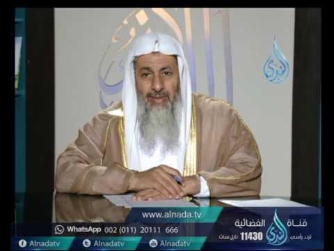 هل يجوز النوم بين العصر والمغرب الشيخ مصطفى العدوي Youtube
