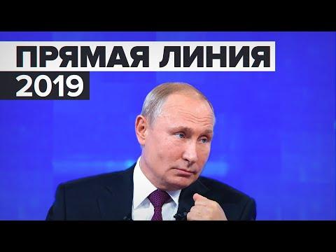 Прямая линия с Владимиром Путиным — LIVE