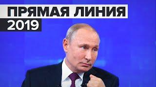 Прямая линия с Владимиром Путиным - LIVE