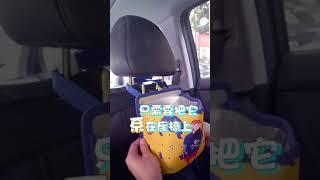【胜哥挑战】有了这个袋子,再也不用担心车里变乱了!