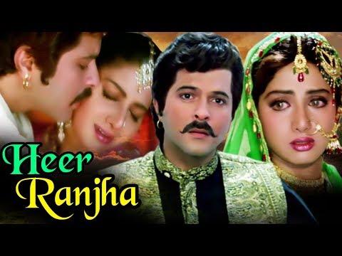 Hindi Romantic Movie | Heer Ranjha | Showreel | Anil Kapoor | Sridevi | Bollywood Movie