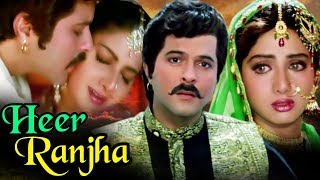 Watch showreel of hindi romantic movie heer ranjha (1992). starring: anil kapoor, sridevi, anupam kher, shammi satyendra kapoor. director: harmesh ma...