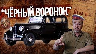 Первый самостоятельный шаг Автопрома СССР | ГАЗ 11-73 КОЛЛЕКЦИОННЫЙ | | Иван Зенкевич