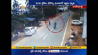 Two Dead | After Two Bikes Collision | in Karnataka's Hadonahalli
