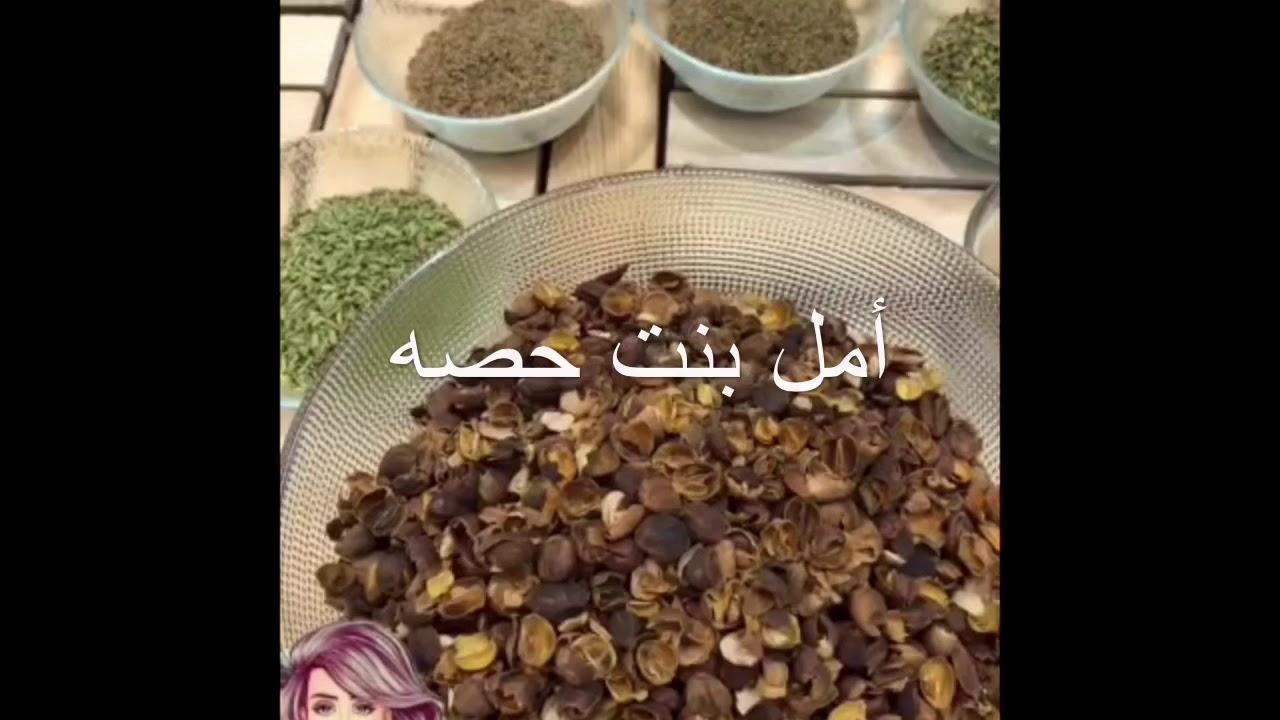 قشر القهوه بطريقة أمل بنت حصه Youtube