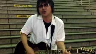東京都江戸川区小岩路上ライブで深夜から朝まで弾き語りライブをしてい...