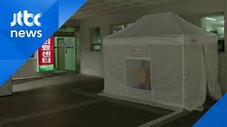 대구 추가 확진자 28명 중 24명 신천지 관련…의료인 포함 / JTBC News