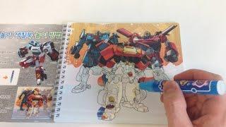 Tobot Water Doodle Book 또봇 물놀이 색칠북