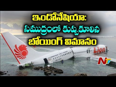Lion Air Flight Crashes Into Sea In Indonesia After Take-Off, Rescue Operation Underway | NTV